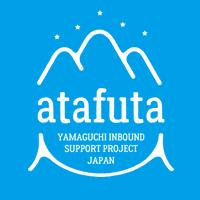 atafuta